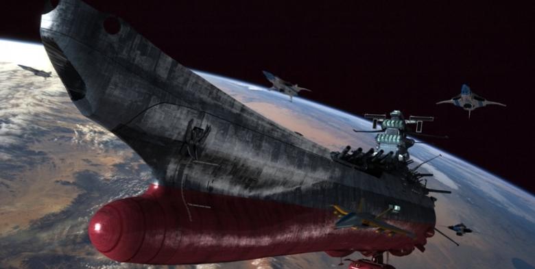 Space Battleship Yamato (1974)