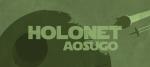 Holonet